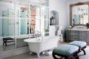 Grand De Dale - Bathroom
